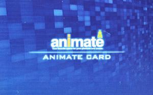アニメイトカード