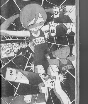 漫画版どきどき魔女神判!