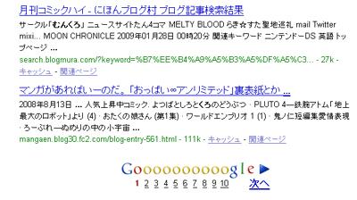 Firefox3 アドオン