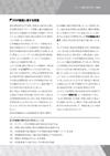 [C87]むんくろ↑読本2014