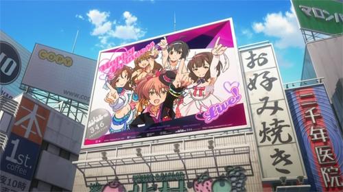 アイドルマスターシンデレラガールズ第03話 聖地巡礼