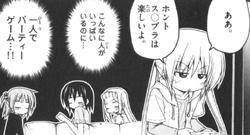 ハヤテのごとく!20巻伏字ネタ