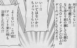 ハヤテのごとく!26巻伏字ネタチェック