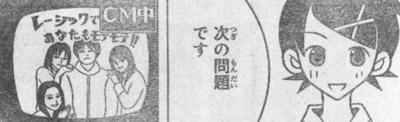 久米田康治 畑健二郎