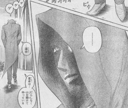 魔人探偵脳噛ネウロ189話