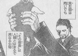 魔人探偵脳噛ネウロ198話
