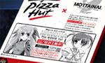 劇場版なのはがピザハットとタイアップ!!