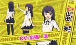 WORKING!!7話放送後発表は、山田の山田による山田のためのものでした!