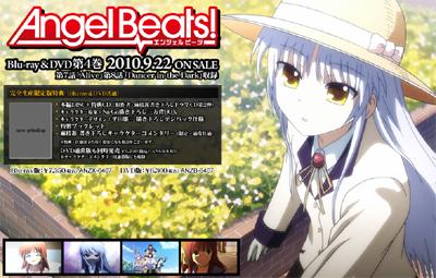 [Angel Beats!]DVD4巻とサントラの予約がスタート!