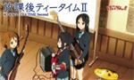 [けいおん!!]放課後ティータイムIIの収録曲のメインボーカルが判明!