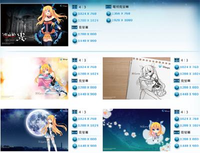 台湾Microsoft公式萌えキャラ「藍澤 光」がハロウィン仕様に!壁紙も配布中!