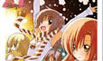 ハヤテのごとく!27巻限定版にはスクールカレンダーが付いて来る!