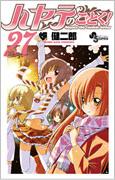 ハヤテのごとく! 27 スクールカレンダー付限定版 (小学館プラス・アンコミックスシリーズ)
