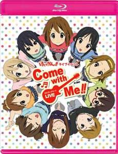 「けいおん!! ライブイベント ~Come with Me!!~」のジャケット絵がついに公開!