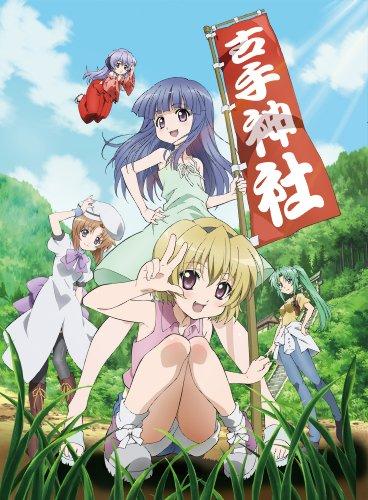 OVA『ひぐらしのなく頃に 煌』のPVがアニメイトTVにて公開中!