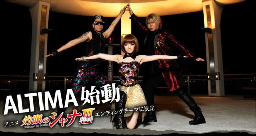 『m.o.v.e』のmotsuさんと『fripSide』の組む新ユニット『ALTIMA』が「灼眼のシャナⅢ(Final)」のED曲にて始動!