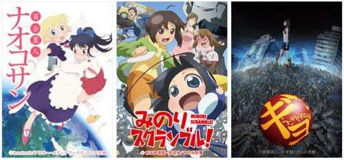 『アニメ文庫』のプレミア上映会が10月29日(土)から『テアトル新宿』にて上映決定!