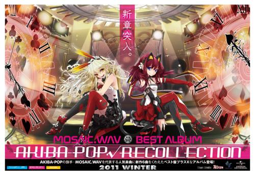 『MOSAIC.WAV』のベストアルバム『AKIBA-POP√RECOLLECTION』が11月23日に発売決定!