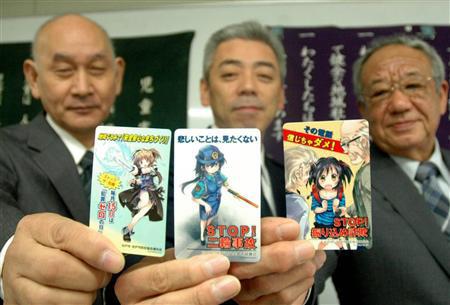 松戸市が今までに作ったひったくり防止、交通安全、振り込め詐欺防止ポスターがカードに!