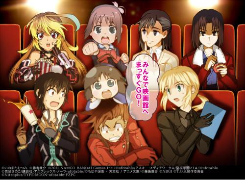 アニメの映画館『ufotable CINEMA』の公式サイトがオープン!