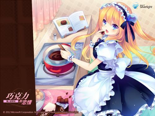 バレンタインに『藍澤光』の壁紙が追加!メイド服でチョコ作り!
