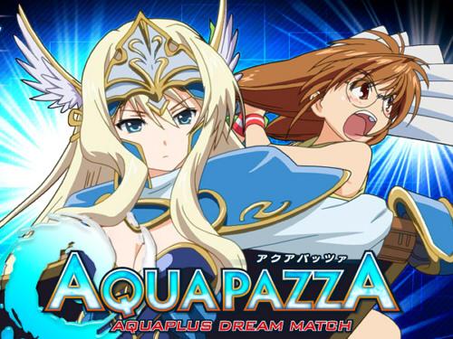 アクアプラスの格闘ゲーム『AQUAPAZZA』が6月にPS3で発売決定!