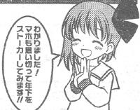 咲-Saki-夢乃マホ