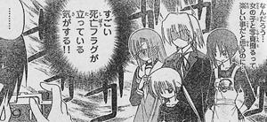 ハヤテのごとく!177話 過去編へ!?