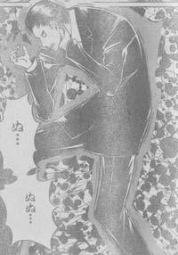 魔人探偵脳噛ネウロ