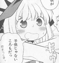 咲-saki-3巻