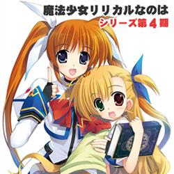 「魔法少女リリカルなのはViVid」3/26発売のコンプエース5月号から連載開始!