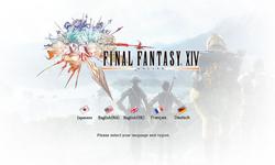 「ファイナルファンタジーXIV」はオンライン 2010年発売