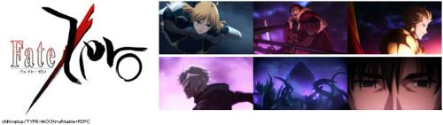 『Fate/Zero』第14話、第15話が劇場ライブビューイング前夜祭『Beginning to Zero』で先行公開!