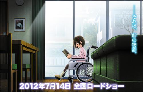『アニメコンテンツエキスポ2012』にて、限定特典付き『魔法少女リリカルなのは The MOVIE 2nd A's』鑑賞券を発売!