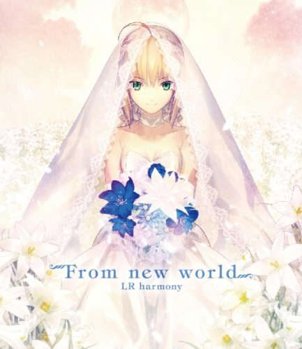 『TYPE-MOON Fes.』開催記念として公式イメージソング『From new world』の発売が決定!