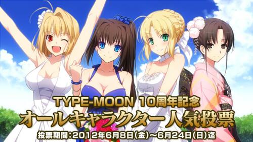10周年を記念して、『TYPE-MOON』がオールキャラクター人気投票を開催!