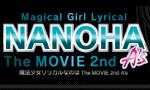 6月30日発売となる『メガミマガジン』の付録として『魔法少女リリカルなのはThe MOVIE 2nd A's』ドラマCDが登場!