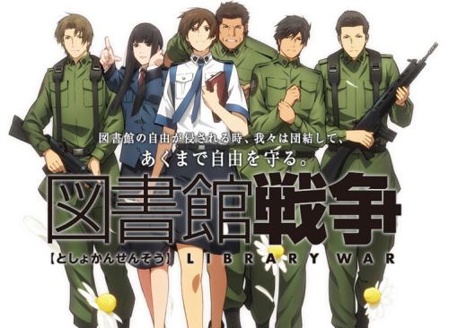フジテレビがYouTubeにて、TVアニメ『図書館戦争』全12話を配信開始!
