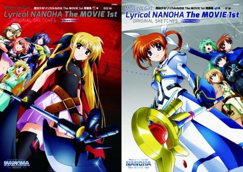 『魔法少女リリカルなのはThe MOVIE 1st』の原画集上下巻が7月10日に同時発売決定!