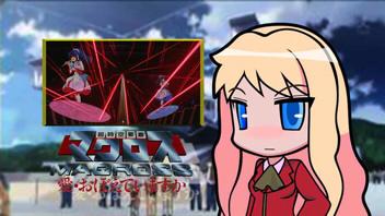 『BS11』にて、マクロス30周年記念番組『マクロス超時空ゼミナール!!』が7月13日から放送開始!