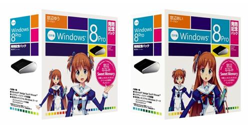 『Windows 8』スペシャルパッケージに2人の萌えOSキャラクターが登場!