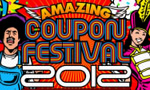 『ドミノ・ピザ』にてツインテール等を見せると安くなる『アメージングクーポンフェスティバル2012』を実施!