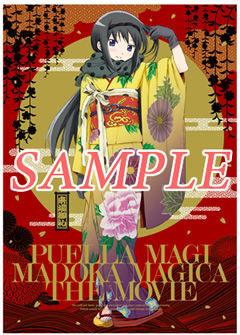 12月31日の劇場版『魔法少女まどか☆マギカ』一挙上映イベントで『オリジナル・ニューイヤーカード』を配布!