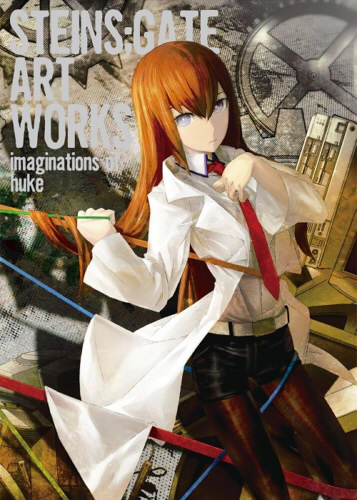 『STEINS;GATE』のイラスト集『STEINS;GATE ART WORKS imaginations of huke』が発売!