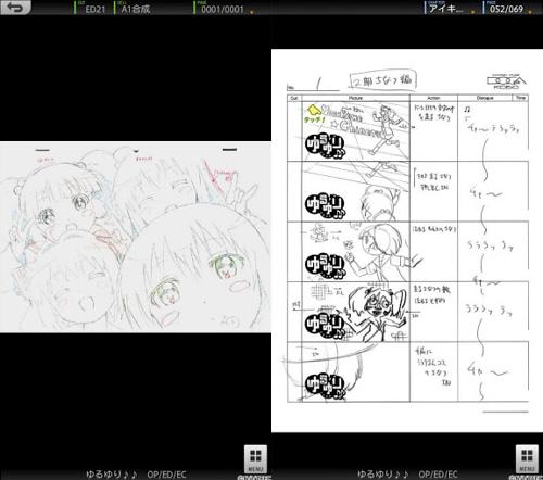 Android版『ゆるゆり♪♪』絵コンテアプリにてOP&EDの配信開始!