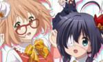 11月30日に『京都アニメーション』がファン感謝祭イベントを開催!